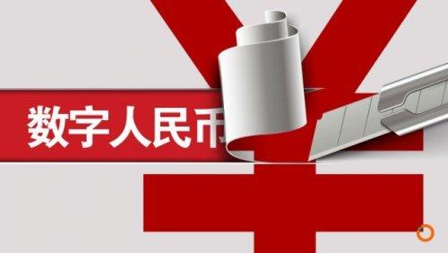 李礼辉:今年年内或明年年初有可能进一步扩大数字